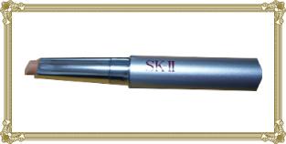 SK2k.jpg