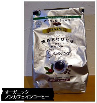 coffe2.jpg